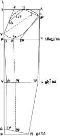 ASTIN3.jpg (118×266)